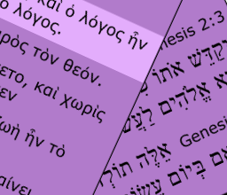 SimpleGreekHebrew